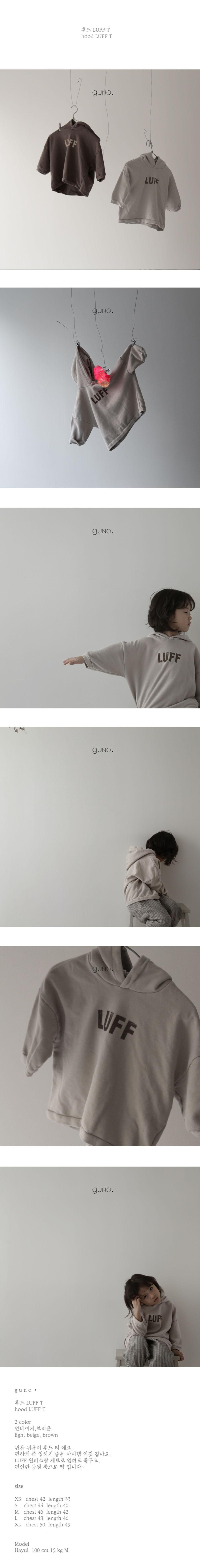 GUNO - Korean Children Fashion - #Kfashion4kids - Hood Luff Tee