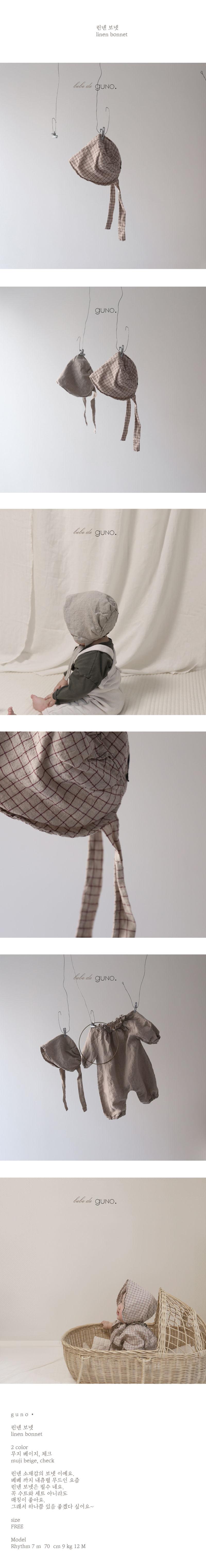 GUNO - Korean Children Fashion - #Kfashion4kids - Linen Bonnet