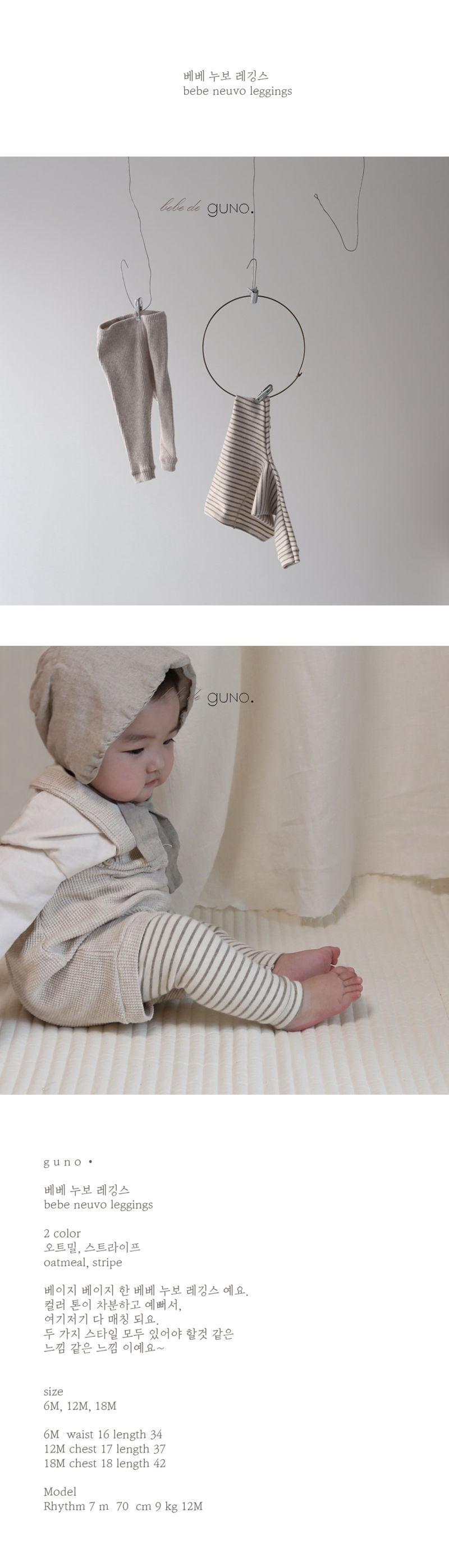 GUNO - Korean Children Fashion - #Kfashion4kids - Bebe Neuvo Leggings