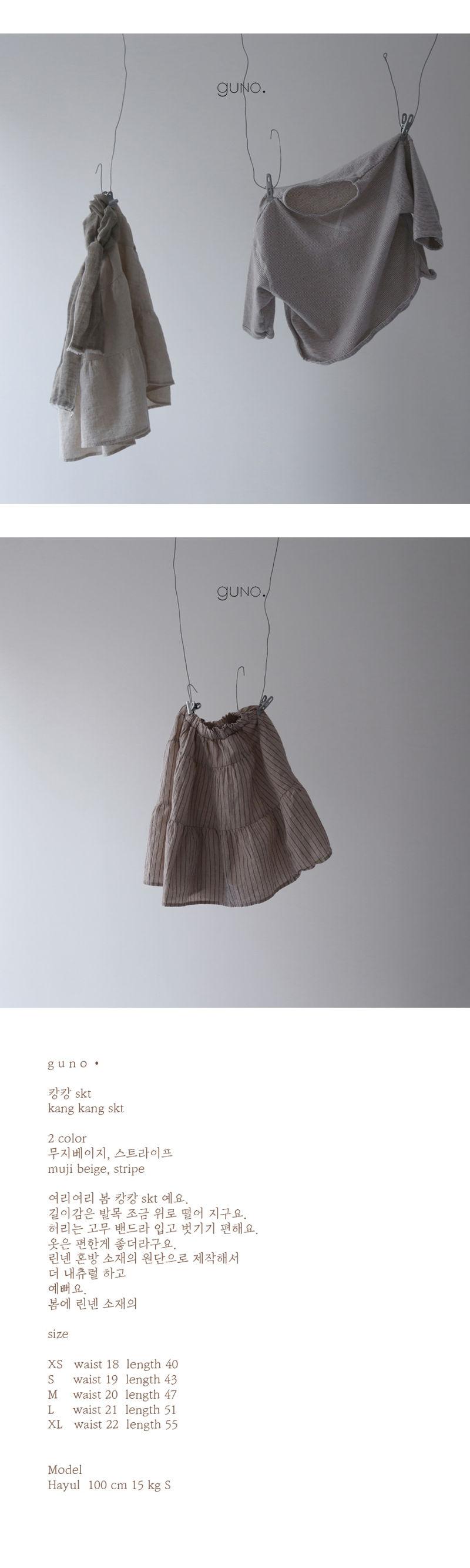 GUNO - Korean Children Fashion - #Kfashion4kids - Cancan Skirt - 2