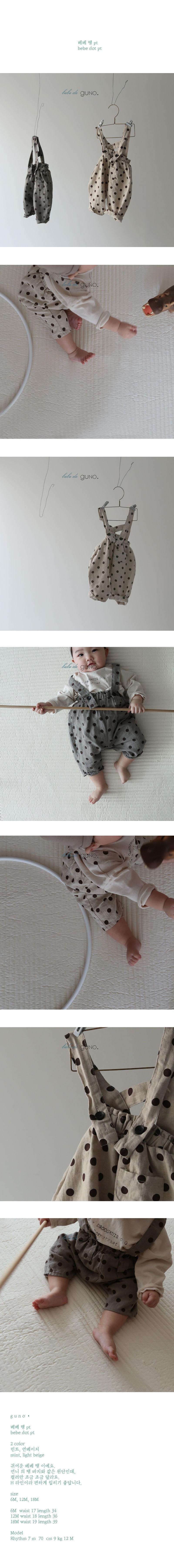 GUNO - Korean Children Fashion - #Kfashion4kids - Bebe Dot Pants