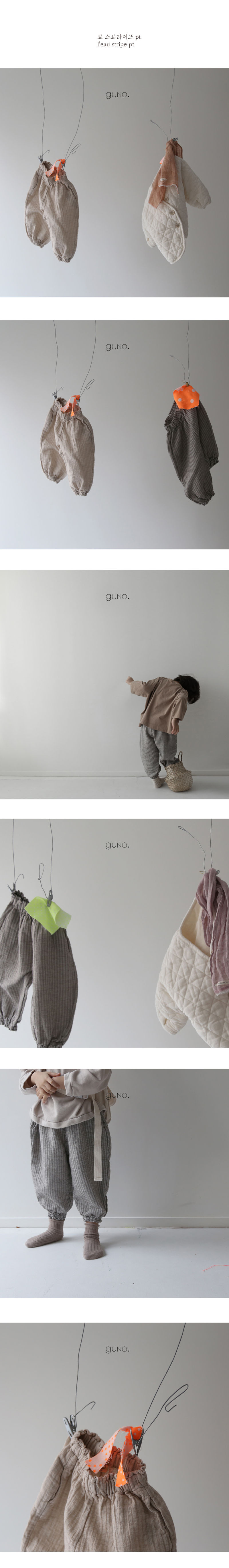 GUNO - Korean Children Fashion - #Kfashion4kids - L Eau Stripe Pants