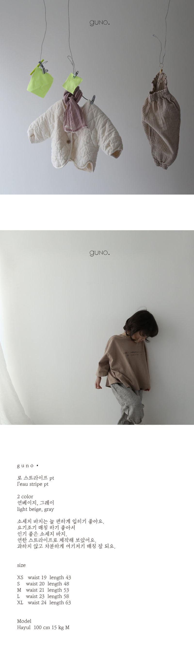 GUNO - Korean Children Fashion - #Kfashion4kids - L Eau Stripe Pants - 2