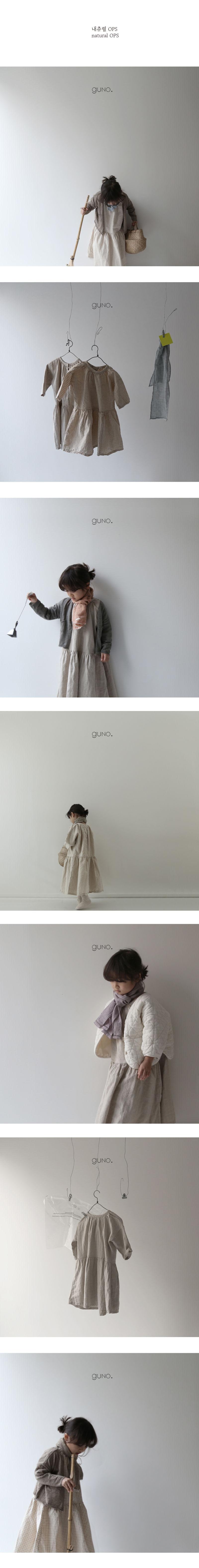 GUNO - Korean Children Fashion - #Kfashion4kids - Natural Dress