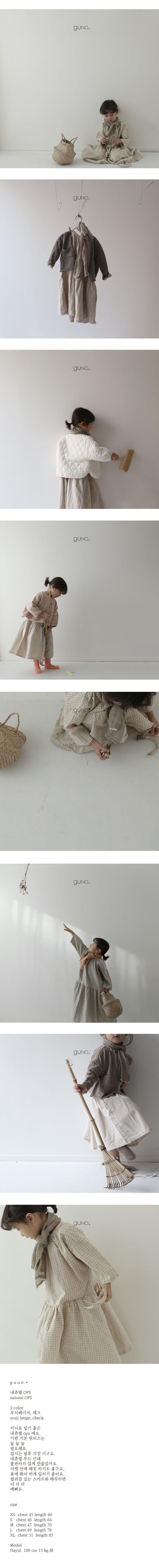 GUNO - Korean Children Fashion - #Kfashion4kids - Natural Dress - 2