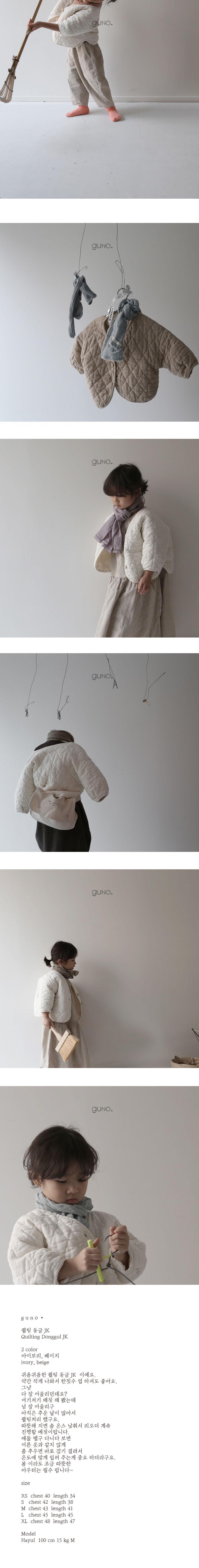GUNO - Korean Children Fashion - #Kfashion4kids - Quilting Round Jacket - 2