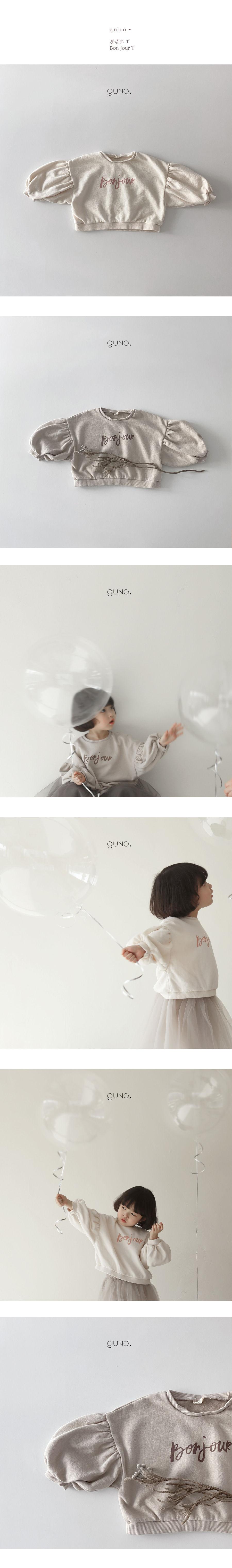 GUNO - Korean Children Fashion - #Kfashion4kids - Bon Jour Puff MTM