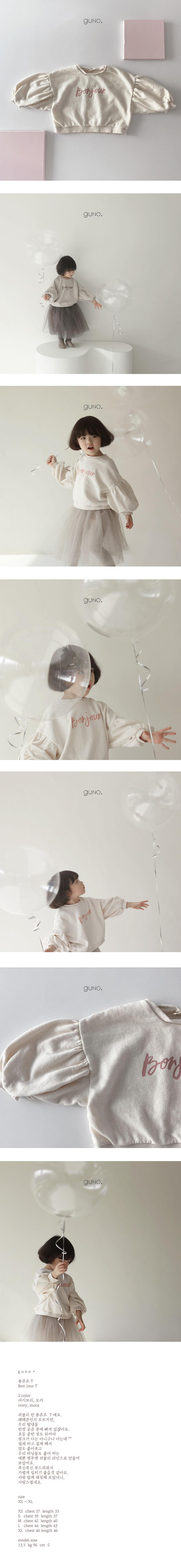 GUNO - Korean Children Fashion - #Kfashion4kids - Bon Jour Puff MTM - 2
