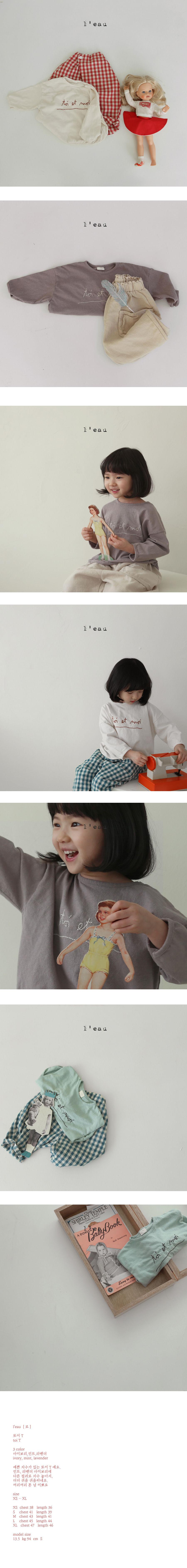 L'EAU - Korean Children Fashion - #Kfashion4kids - Toi Tee - 2