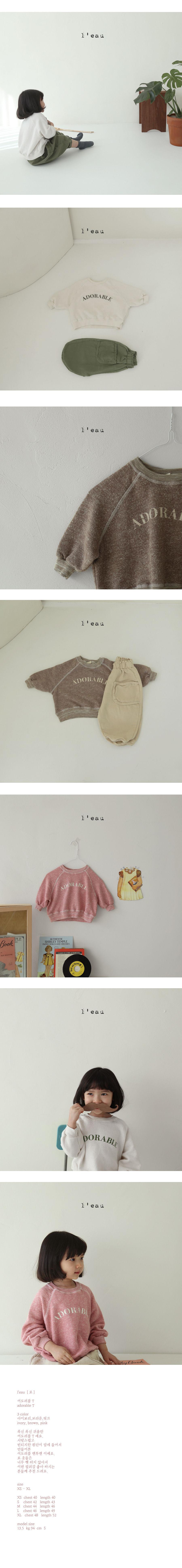 L'EAU - Korean Children Fashion - #Kfashion4kids - Adorable Tee - 2