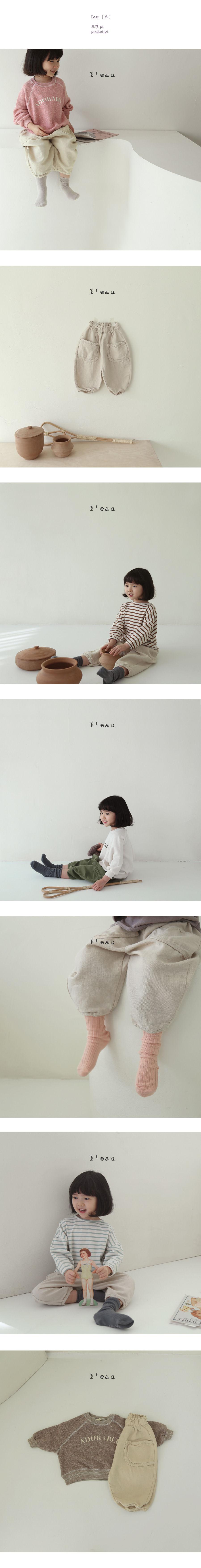 L'EAU - Korean Children Fashion - #Kfashion4kids - Pocket Pants