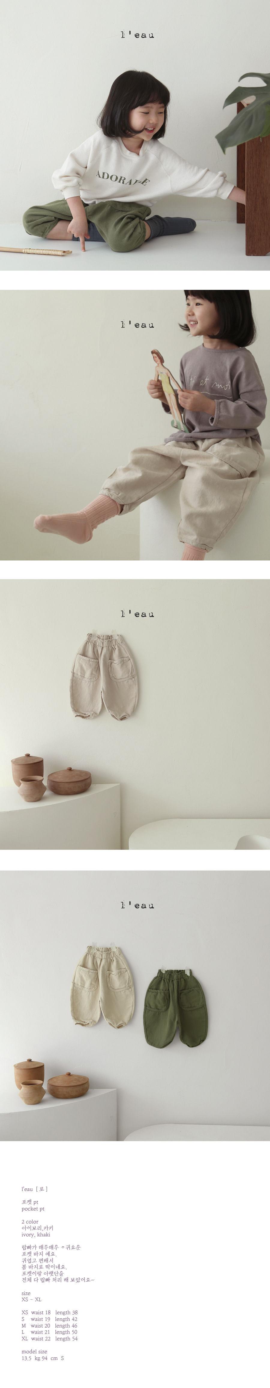 L'EAU - Korean Children Fashion - #Kfashion4kids - Pocket Pants - 2