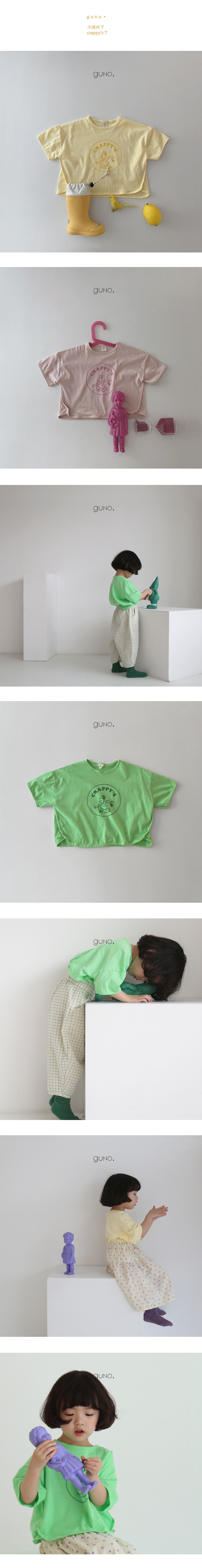 GUNO - Korean Children Fashion - #Kfashion4kids - Crappy Tee