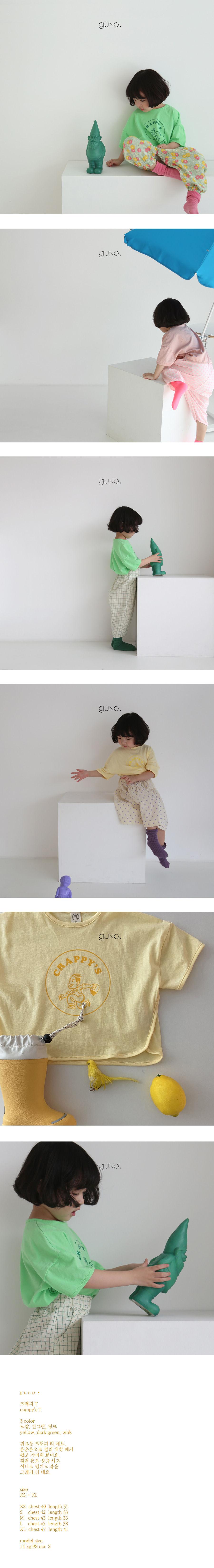 GUNO - Korean Children Fashion - #Kfashion4kids - Crappy Tee - 2