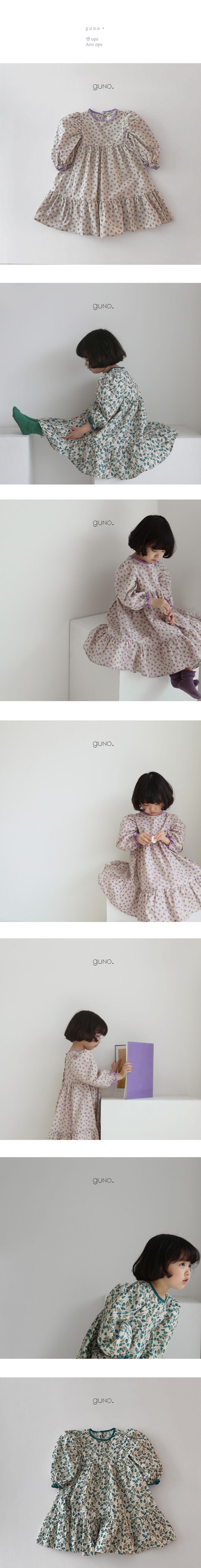 GUNO - Korean Children Fashion - #Kfashion4kids - Ann One-piece