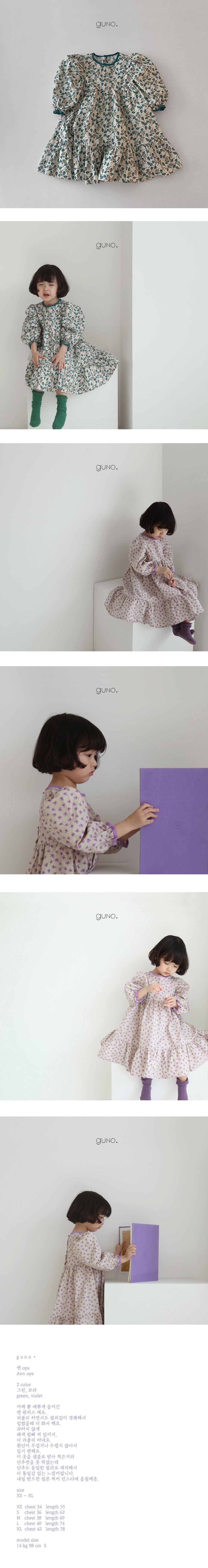 GUNO - Korean Children Fashion - #Kfashion4kids - Ann One-piece - 2