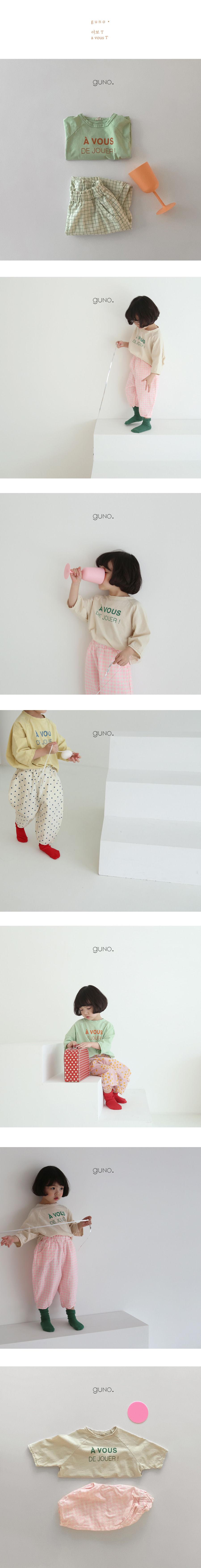GUNO - Korean Children Fashion - #Kfashion4kids - Avous Tee