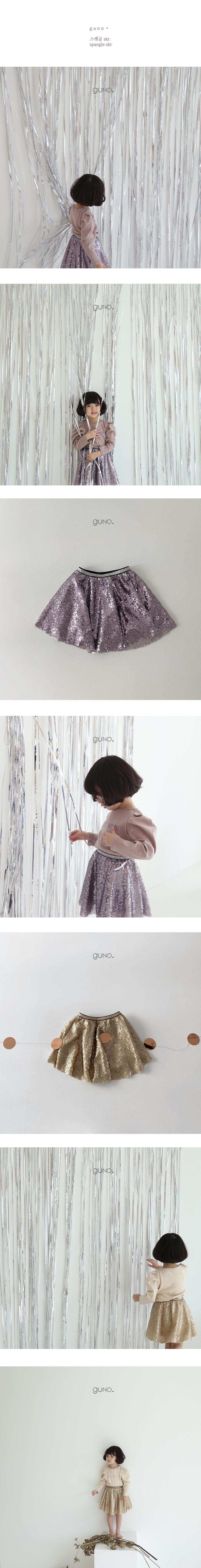GUNO - Korean Children Fashion - #Kfashion4kids - Spangle Skirt