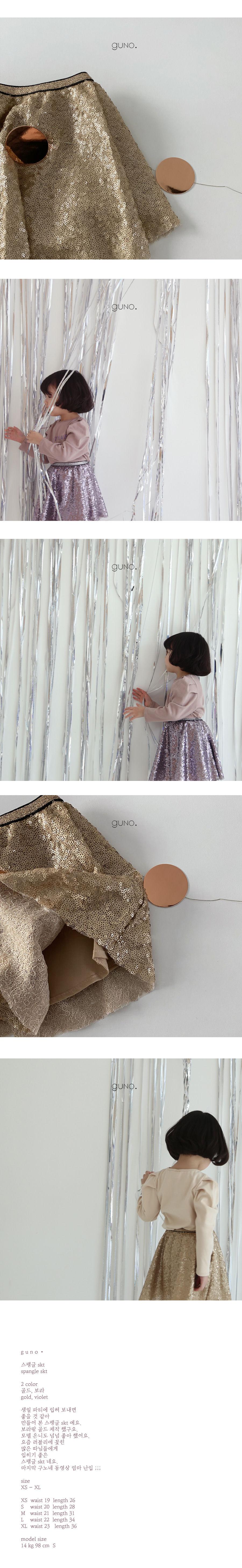 GUNO - Korean Children Fashion - #Kfashion4kids - Spangle Skirt - 2