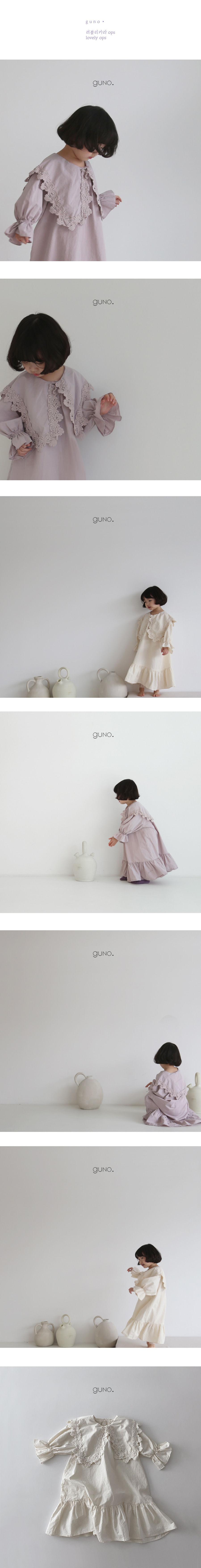 GUNO - Korean Children Fashion - #Kfashion4kids - Lovely Collar One-piece