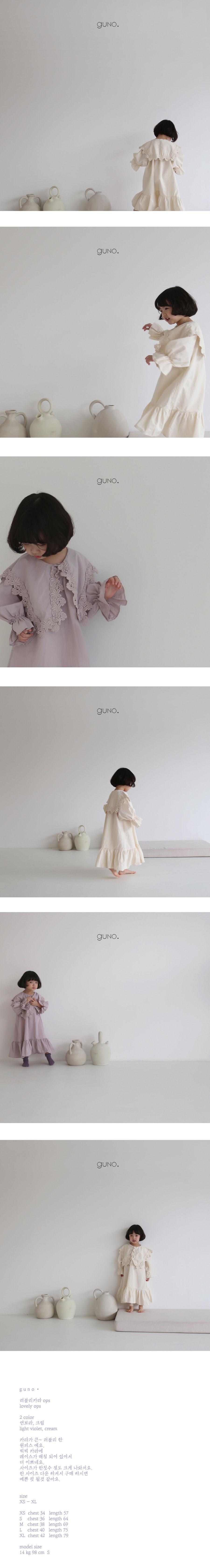 GUNO - Korean Children Fashion - #Kfashion4kids - Lovely Collar One-piece - 2