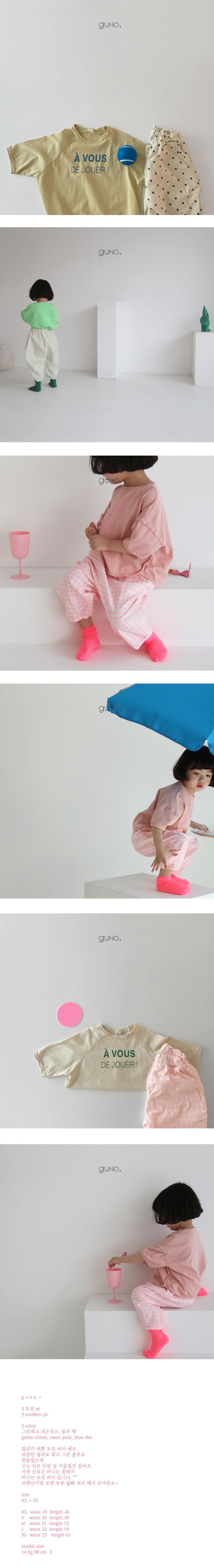 GUNO - Korean Children Fashion - #Kfashion4kids - 3 Modern Pants - 2