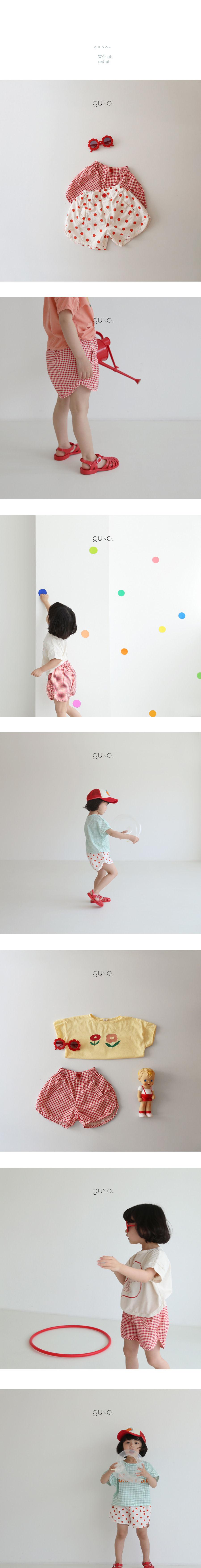 GUNO - Korean Children Fashion - #Kfashion4kids - Red Short Pants