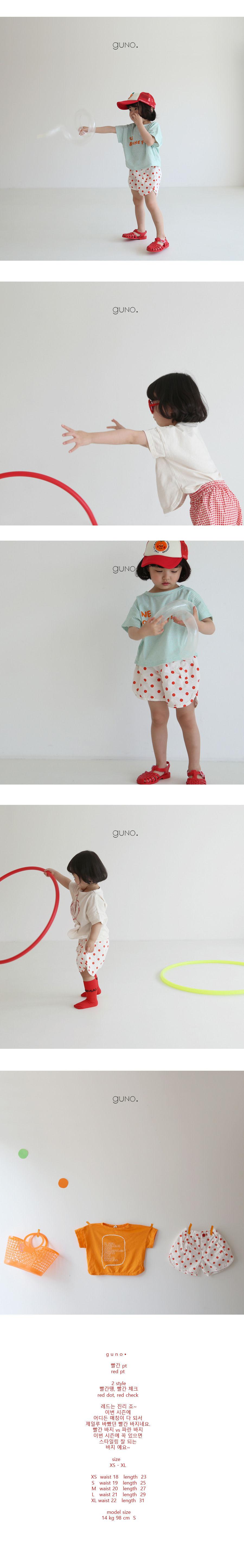 GUNO - Korean Children Fashion - #Kfashion4kids - Red Short Pants - 2