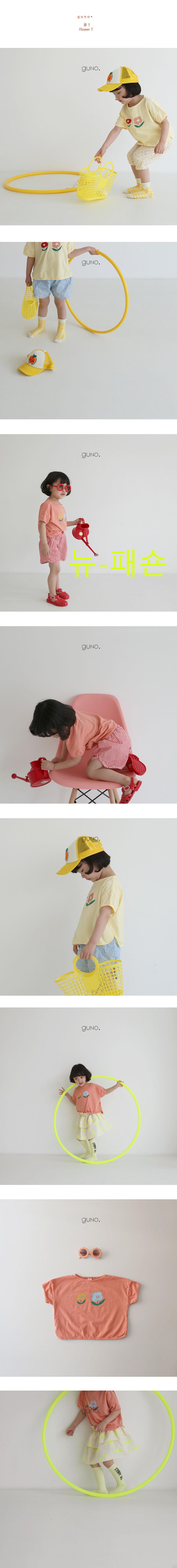 GUNO - Korean Children Fashion - #Kfashion4kids - Flower Tee