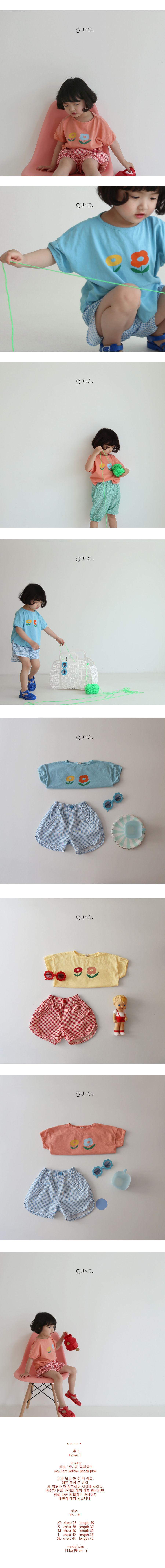 GUNO - Korean Children Fashion - #Kfashion4kids - Flower Tee - 2