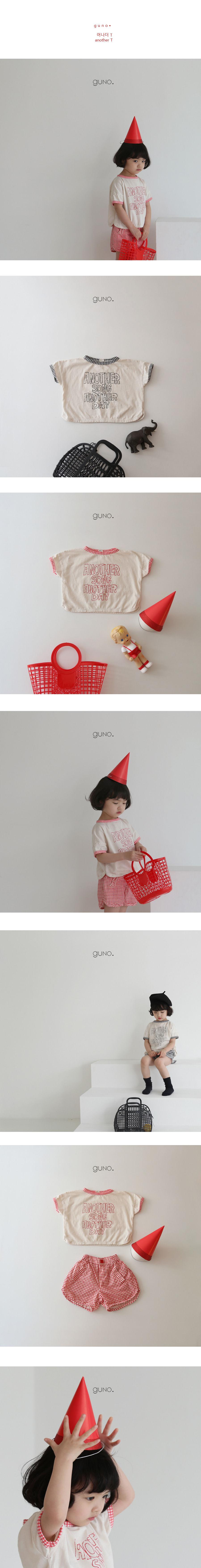 GUNO - Korean Children Fashion - #Kfashion4kids - Another Tee