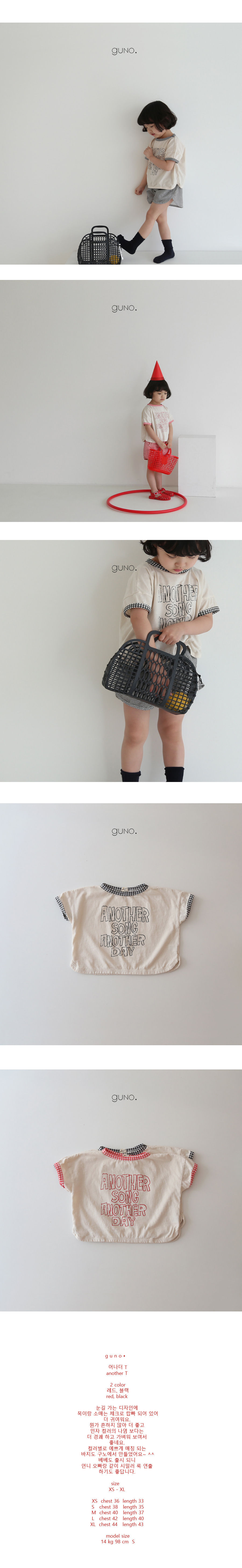 GUNO - Korean Children Fashion - #Kfashion4kids - Another Tee - 2