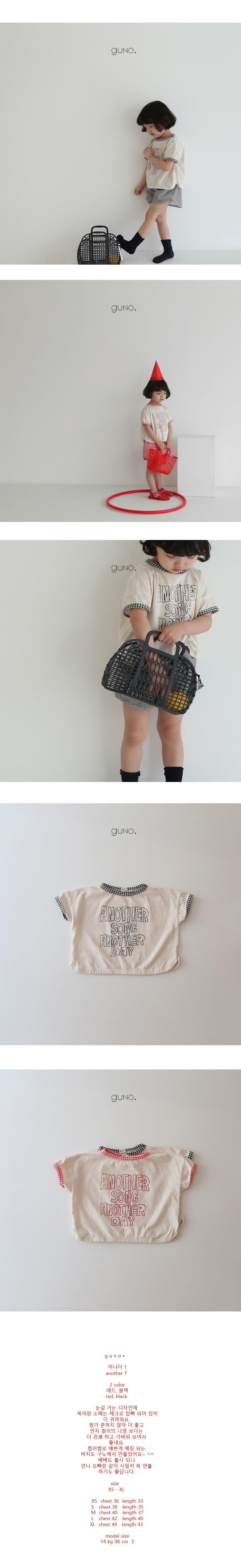 GUNO - Korean Children Fashion - #Kfashion4kids - Another Tee - 2