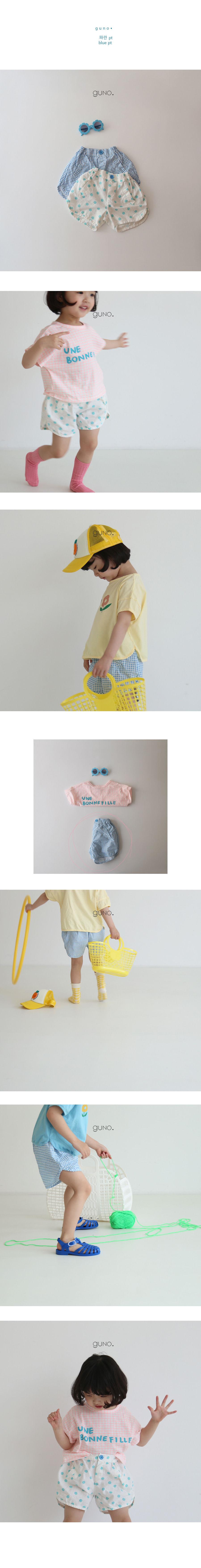 GUNO - Korean Children Fashion - #Kfashion4kids - Blue Short Pants