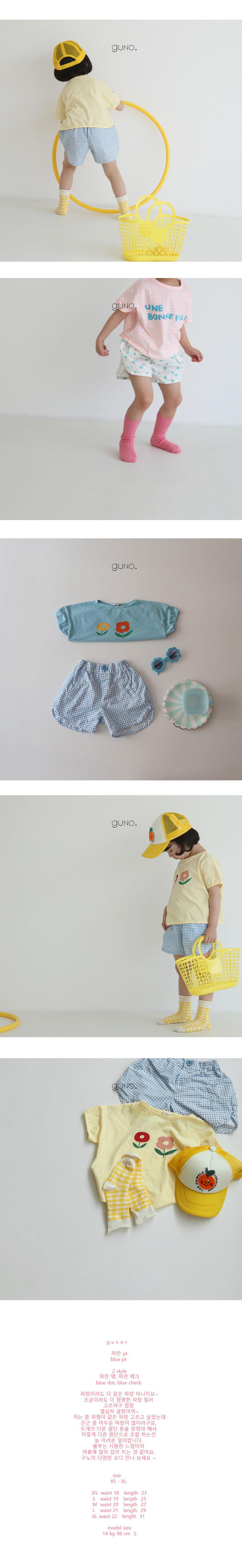 GUNO - Korean Children Fashion - #Kfashion4kids - Blue Short Pants - 2