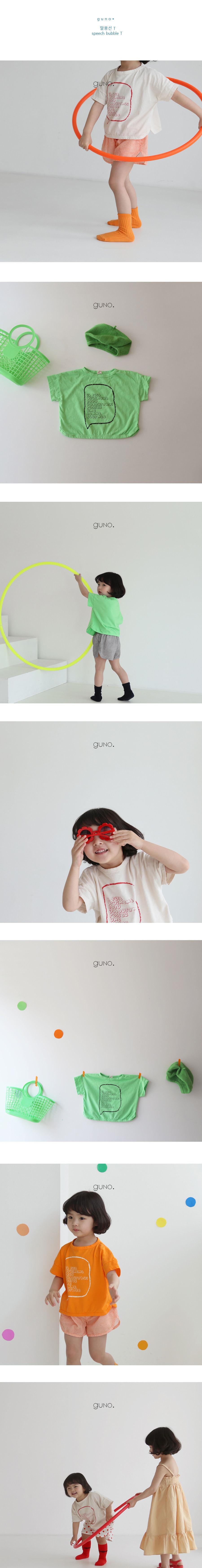 GUNO - Korean Children Fashion - #Kfashion4kids - Speech Bubble Tee