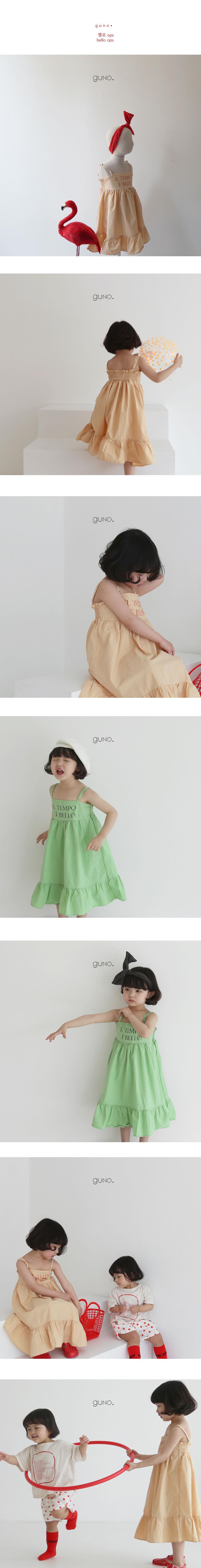 GUNO - Korean Children Fashion - #Kfashion4kids - Bello One-piece