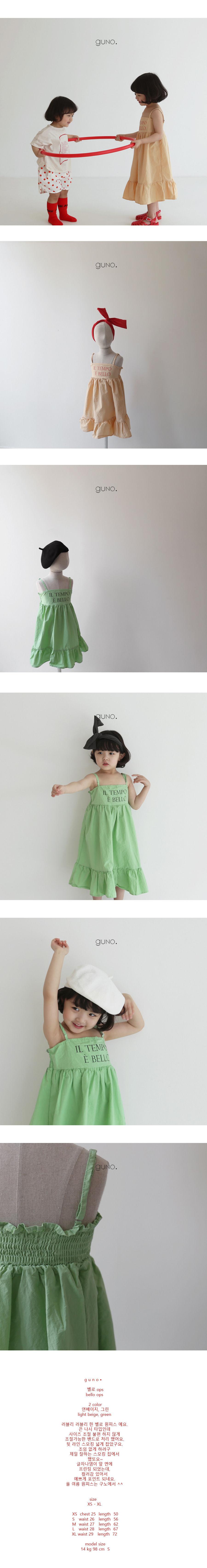 GUNO - Korean Children Fashion - #Kfashion4kids - Bello One-piece - 2