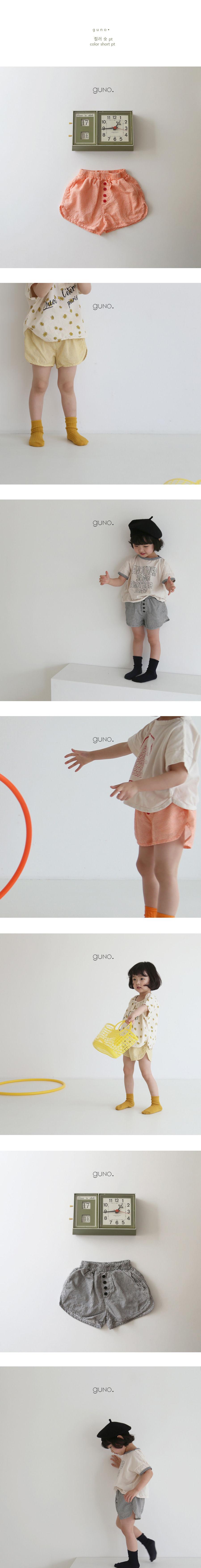 GUNO - Korean Children Fashion - #Kfashion4kids - Color Short Pants