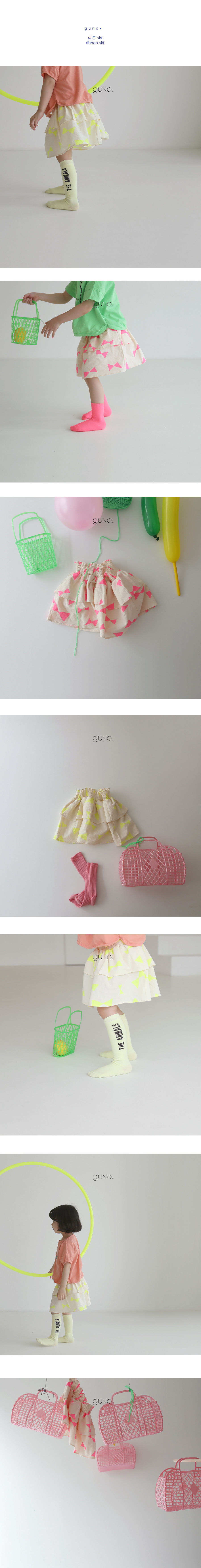 GUNO - Korean Children Fashion - #Kfashion4kids - Ribbon Skirt