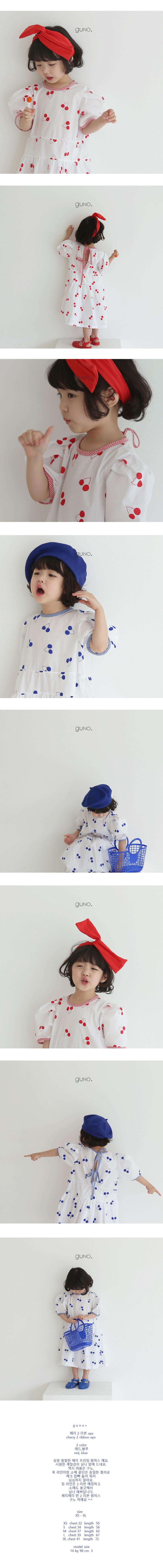 GUNO - Korean Children Fashion - #Kfashion4kids - Cherry 2 Ribbon One-piece - 2