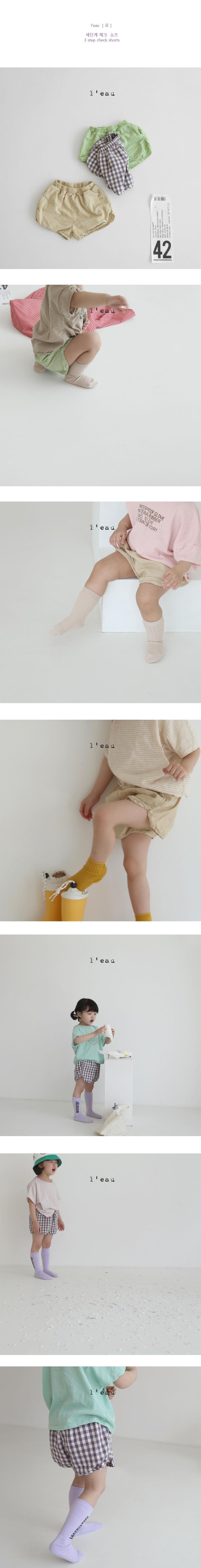 L'EAU - Korean Children Fashion - #Kfashion4kids - 3 Step Check Shorts