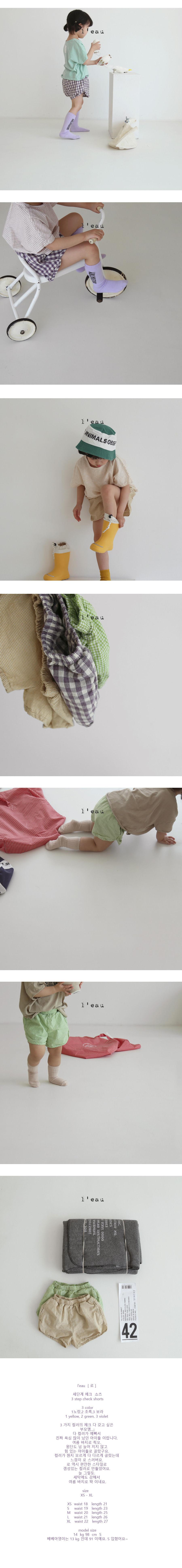 L'EAU - Korean Children Fashion - #Kfashion4kids - 3 Step Check Shorts - 2